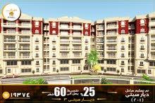 شقة 171م 3غرف 3حمامات بمقدم 318 الف بارقي مناطق المقطم قسط الي 5سنوات