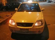 تاكسي فيرنا ابيض كاملة 2011