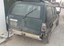 سيارة قوناو صينية
