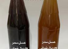 عسل عماني طبيعي