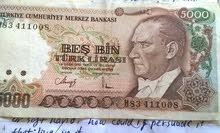 عملة تركية نادرة