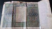 اوراق نقذية قديمة تاريخية مختلفة لكل واحدة ثمن