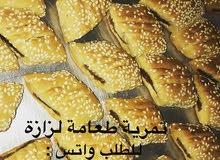 تمرية طعامة لزازة