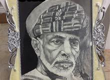 لوحه لجلالة السلطان قابوس