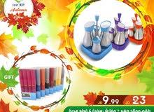 تميز باسعار الخريف المميزة من ايزي وي طقم ممالح  ومفارش الطاولة  من ايزي وي