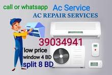 تصليح وتنظيف (مكيفات؛ ثلاجات؛ غسالات) AC Maintenance serviced