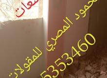 تكسير سراميك الحمامات والمطابخ والتوسعات والتعديلات السكنيه