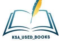 KSA_USED_BOOKS بيع الكتب المستعملة