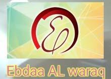 Ebdaa AL waraq and decorations