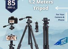 tripod 1.2m