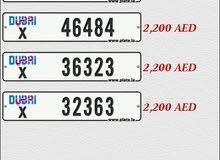 ارقام دبي كود X بسعر مناسب غير قابل