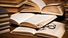 إعداد الدراسات والبحوث والترجمة القانونية