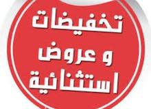 اثات منزلي عروض خيالية اسعار بلاش  برقم-0792551077 شارع سيدي عبد الله مرسط كلش باطل