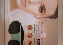 جهاز نظارة مساج للعيون