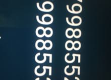 رقمين مميزين للبيع دبل دبل دبل وسهل الحفظ ب10 لرقم الواحد