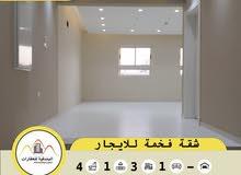 شقة فخمة للإيجار في مدينة حمد
