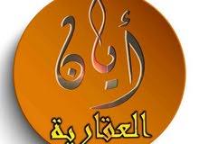 شقة مكتبيه للايجار الرياض علي زلط رئيسي 2اصانصير مولد اتوماتيك تالتة غرف تطشيب