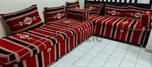 Majlis Sofa Set (6-7 Seater)