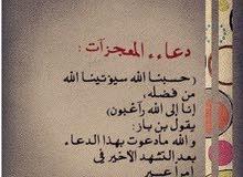 اطلب شغل في اي شركة محترمه  عامل بوفيه   محمد النوبي جميع أنواع مشربات وقهوة