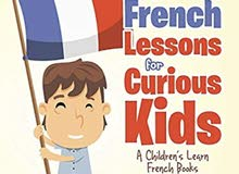 مدرس فرنسي( french teacher for primary school)