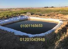 مشمع لتبطين احواض المياه خزانات الري الزراعة والترع ومزارع السمك