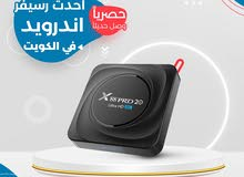 جديد: أحدث رسيفر انترنت في الكويت !!  (8 رام)