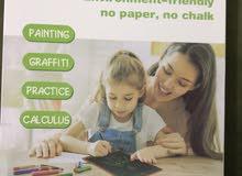 لوحة إلكترونية ذكية للاطفال