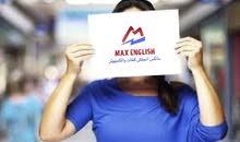 مطلوب مدرسة لغة انجليزية من بلاد الشام او المغرب العربي