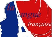 مدرسة لغة فرنسية تأسيس و تدريس