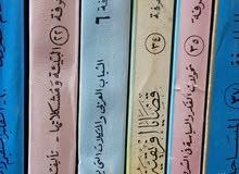كتب ومجلات و جرائد قديمة