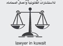 مجموعة قانون سنتر للمحاماة والتحكيم الدولي