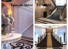 Epox floor