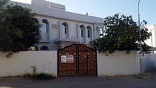 6 B/R villa in Qurm for families or bachelors فيلا كبيرة في القرم