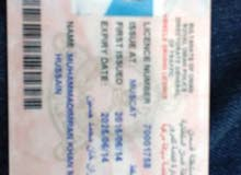 l need  job driver all small car phone number 95469580