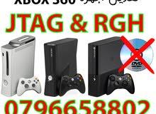 تعديل اجهزة اكس بوكس 360 XBOX تعديل JTAG RGH لتلعب بدون اسطوانات سي دي