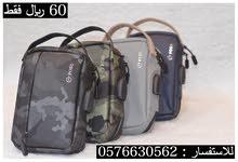 حقيبة يد متنقله لشركة POSO . عرض خاص