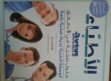 كتاب الاطباء