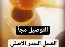 مذاق القهوة الراقية