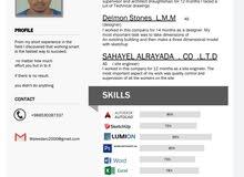 مهندس معماري في الرياض