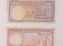 عملات سعودية معدنية و ورقية نادرة و قديمة .