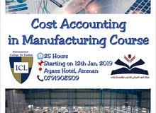دورة محاسبة التكاليف في التصنيع