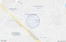 بيت للبيع ملك صرف لأمرأه في حي الأمين الثانيه شارع البنزين خانه سابقا  مساحه 200