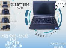 لابتوب Dell E6420 امريكي بسعر مغري