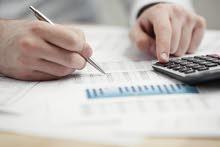 أعداد الميزانيات وتدقيق الحسابات