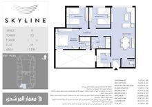 وحده سكنية 112 متر في مشروع skyline من معمار المرشدى