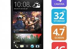 HTC One 801, 32GB, 4G LTE, Gold