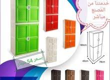 منتجات مصنع سامبا ( الساحوري ) من المصنع مباشر لباب بيتك / وبأقل الاسعار _ كراسي