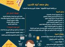 دورة مهارات البيع وخدمة العملاء