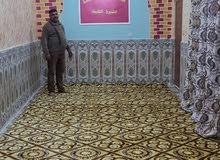 مطلوب جلسة عربية