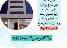 Best price 135 sqm apartment for rent in SeebKhoud